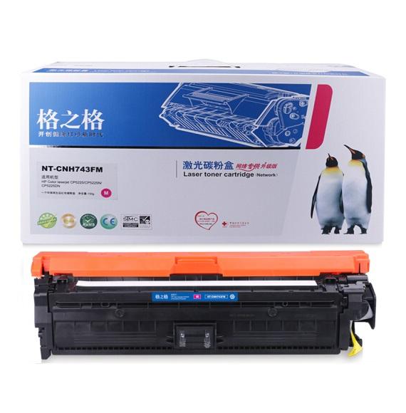 格之格 CE743A 红色硒鼓(适用于HP CE740A CP5225N CP5225DN)