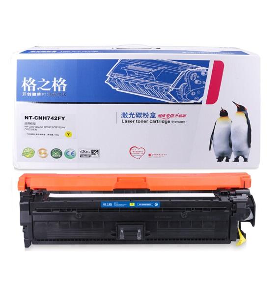 格之格 CE742A 黄色硒鼓(适用于HP CE740A CP5225N CP5225DN)