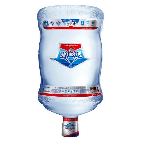 冰矿 18.9L 饮用天然矿泉水 桶装水 水票 可开具13%税率 增值税专用发票