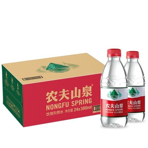 农夫山泉 饮用天然水 380ml×24瓶