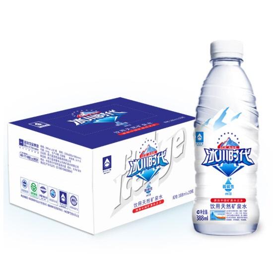 冰川时代 饮用天然矿泉水 388ml×20瓶   中国机长同款矿泉水