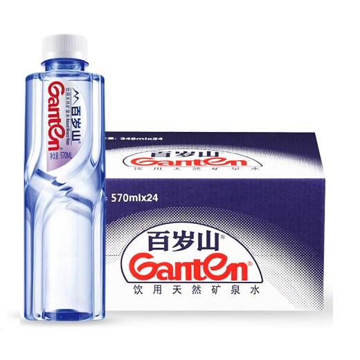 百岁山 饮用天然矿泉水 570ml×24瓶