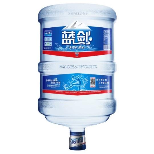 蓝剑 18.9L 饮用天然矿泉水 桶装水 水票 可开具13%税率 增值税专用发票