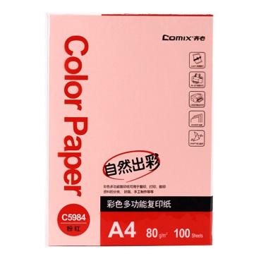 齐心 C5984 彩色复印纸 A4 80g 粉红 100张