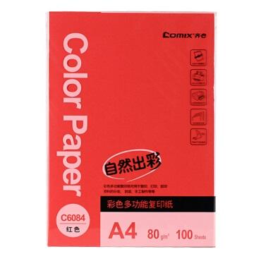 齐心 C6084 彩色复印纸 A4 80g 大红 100张