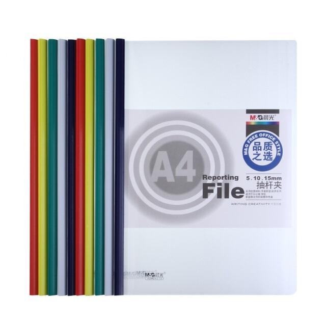 晨光 ADM94521A 大号 拉杆夹 A4 白色 10个装 容纸60张