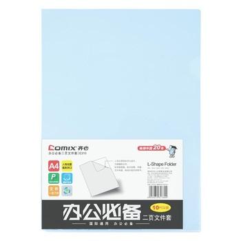齐心 E310 透蓝 二页文件套 A4 335mm×235mm