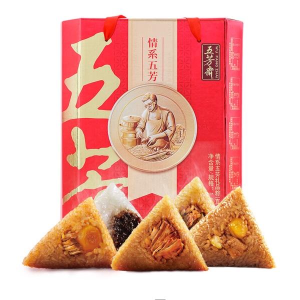 五芳斋 情系五芳 粽子大礼盒  端午粽子140g×10个 1400g