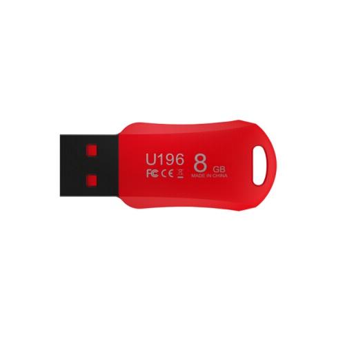 朗科U196 8GB 招标投标 小容量优盘 USB2.0