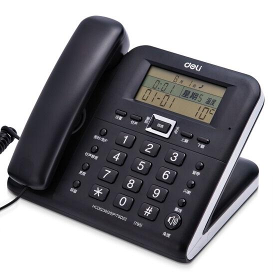 得力 790 时尚大屏 来电显示电话机 黑色