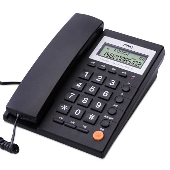 得力 785 时尚简约 来电显示电话机  黑色