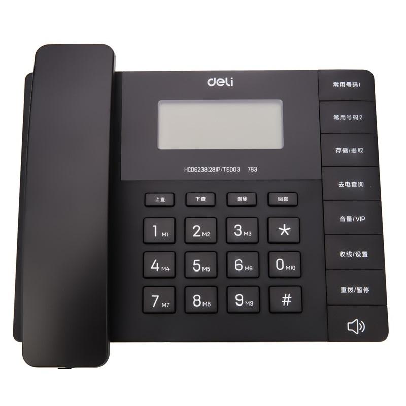 得力 13567 时尚商务 来电显示电话 黑色