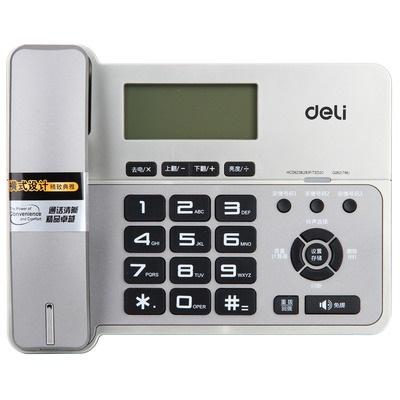 得力 796 高清通话 来电显示电话 金属灰