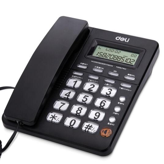 得力 792 来电显示电话机 黑色