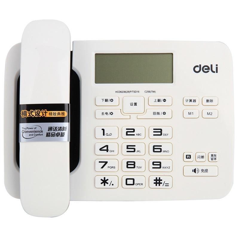 得力 794 大屏显示 来电显示电话机 白色