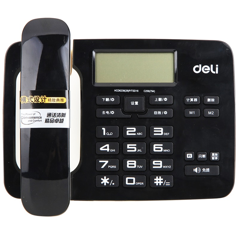 得力 794 大屏显示 来电显示电话机 黑色
