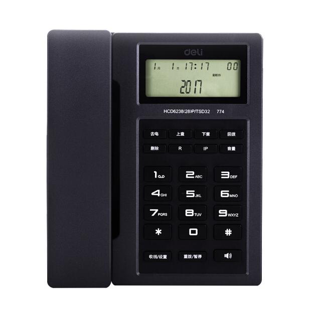 得力 774 来电显示电话机 黑色