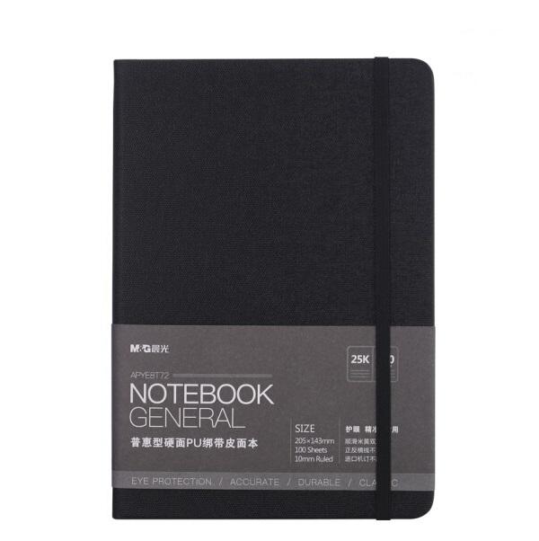 晨光 APYE8T72A 绑带硬面皮面本 黑色 25K 100页 210mm×147mm