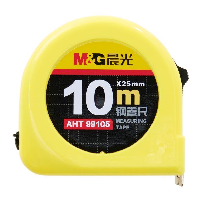 晨光AHT99105 高精度耐磨 钢卷尺 10米