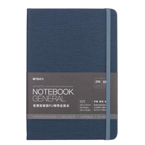 晨光 APYE7T72B 绑带硬面皮面本 蓝色 18K 100页  250mm×175mm