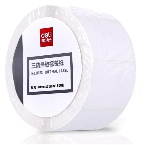 得力 11873 热敏 不干胶 标签打印纸 40mm×30mm 800张