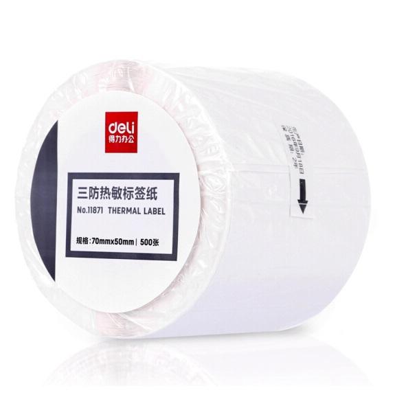 得力 11871 热敏 不干胶 标签打印纸 70mm×50mm 500张
