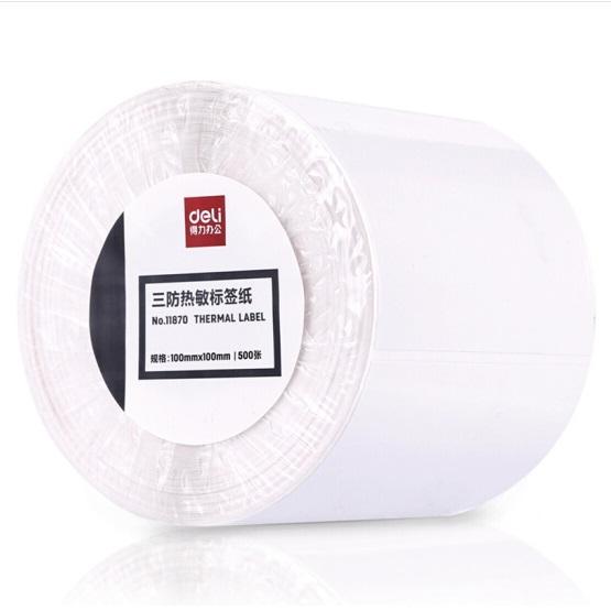 得力 11870 热敏 不干胶 标签打印纸 100mm×100mm 500张