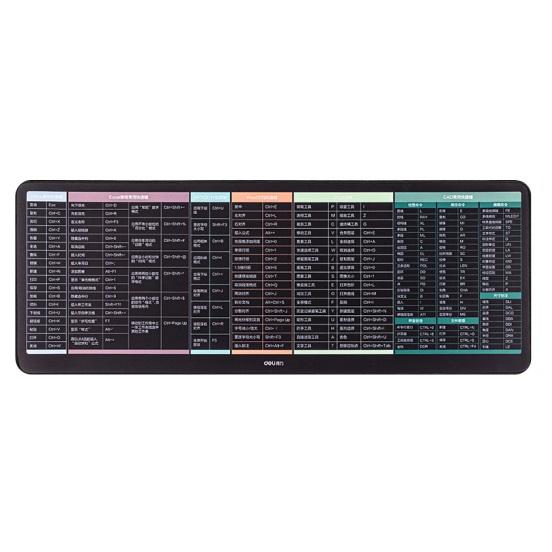 得力 83004 锁边防水 快捷键 键盘鼠标垫 800mm×300mm 黑色