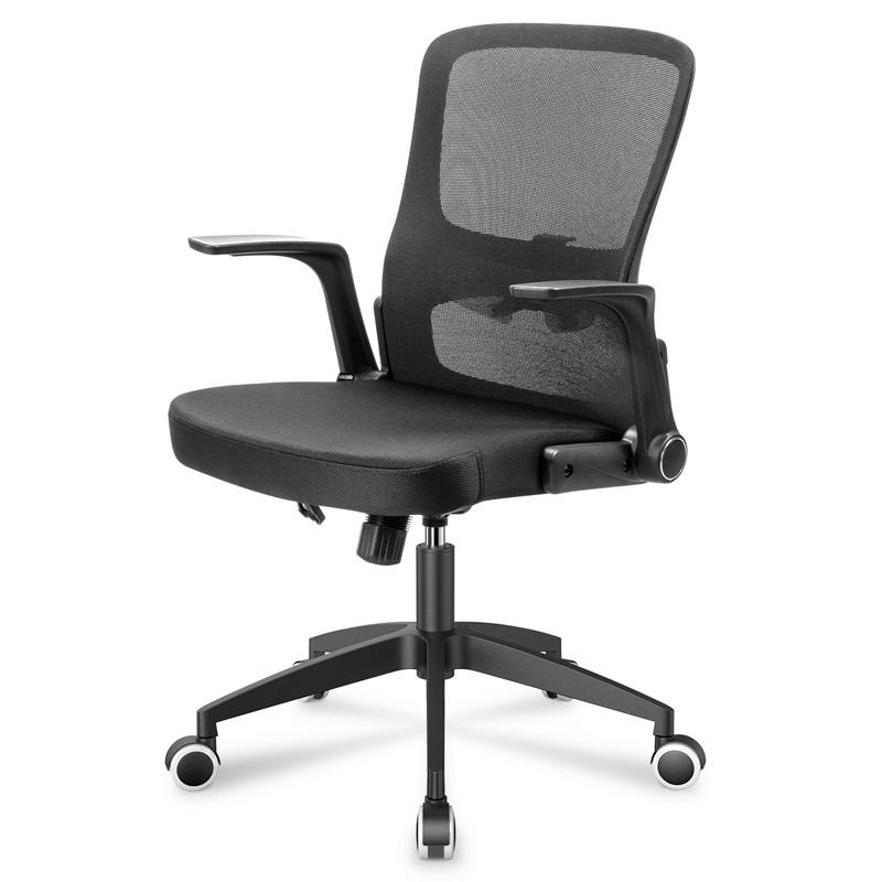 得力 33456 人体工学 黑色网布 可升降 滑轮 靠背办公椅