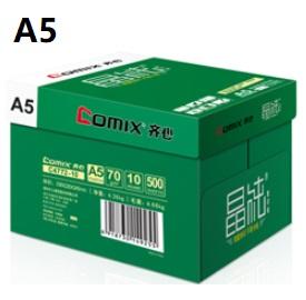 晶纯 A5 高速王复印纸70g 500张×10 单张尺寸 148mm×210mm