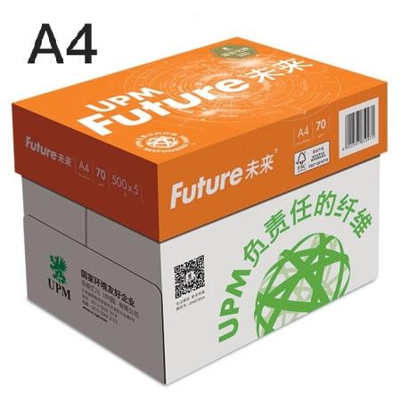 橙未来 A4 普白复印纸70g  500张×8包 单张尺寸 210mm×297mm