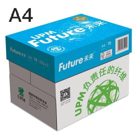 蓝未来 A4 高白复印纸80g  500张×5包 单张尺寸 210mm×297mm