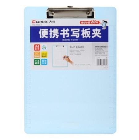 齐心 A744 竖式 透明板夹 A4 浅蓝色