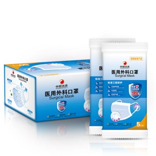 洁柔 FK005 一次性 成人 医用外科口罩 5只×2包装 适用于16岁以上成人