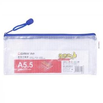 齐心 A1157 透明网格 拉链袋 A6 250×105mm