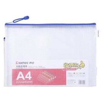 齐心 A1154 透明网格 拉链袋 A4 330×240mm