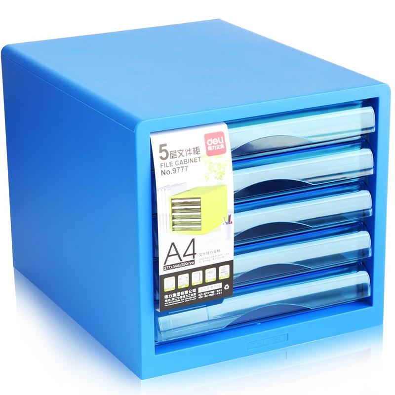 得力 9777 时尚靓彩 五层 文件柜  蓝色 无锁