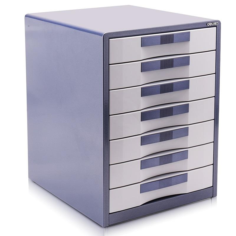 得力 9703 金属外壳 七层 文件柜 蓝色 带锁