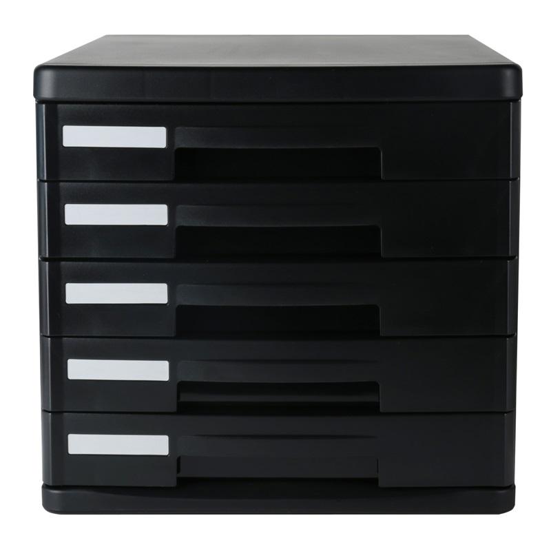 得力 9773 五层 硬塑文件柜 黑色 无锁