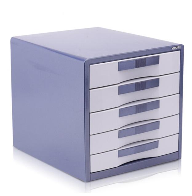 得力 9702 金属外壳 五层 文件柜 蓝色 带锁