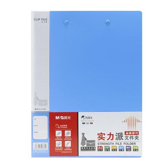 晨光 ADM95092 实力派 双强力夹 文件夹 蓝色