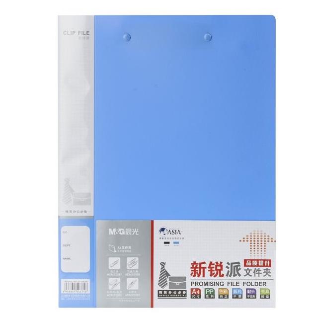 晨光 ADM95088 新锐派 双强力夹 文件夹 蓝色