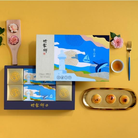 好家乡 台湾风味 手工酥皮 月饼 礼盒 净含量 465g 8枚装 垦丁印象