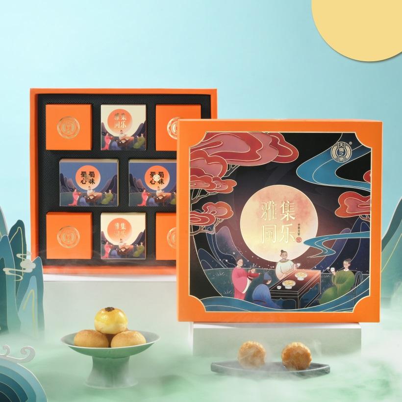天伦之乐 中秋月饼礼盒 8枚装 净含量 600g 雅集同乐