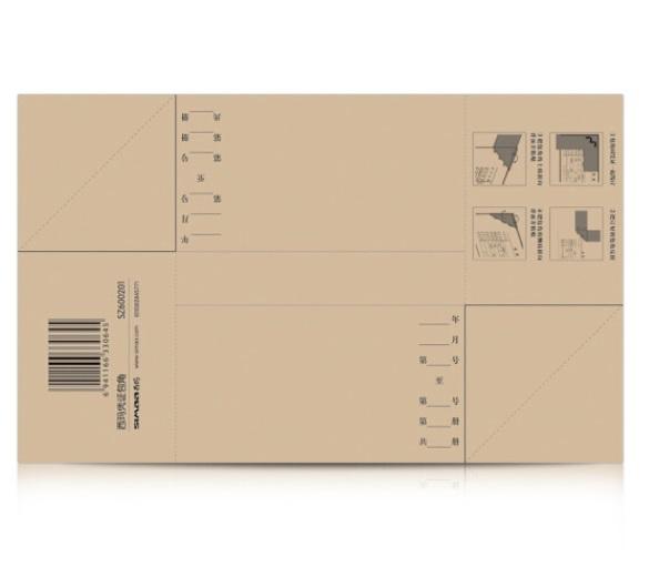 西玛 SZ600201 通用凭证包角  25张装 230mm×140mm