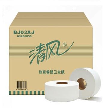 清风 BJ02AJ 原生木浆 珍宝双层大盘纸 12卷装  220米